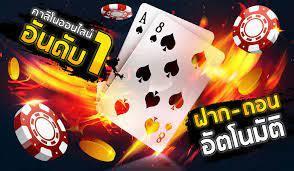 ทางเข้าเว็บไซต์คาสิโนออนไลน์ อันดับ 1 ในไทย เลือกคาสิโนของเรา